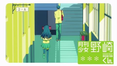 月刊少女野崎くん 1話 アイキャッチ A