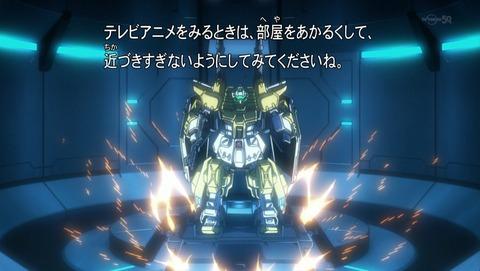 ガンダム ビルドファイターズ トライ BFT 1話 感想 0