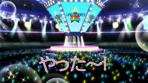 KING OF PRISM キンプリ 0話 感想 64