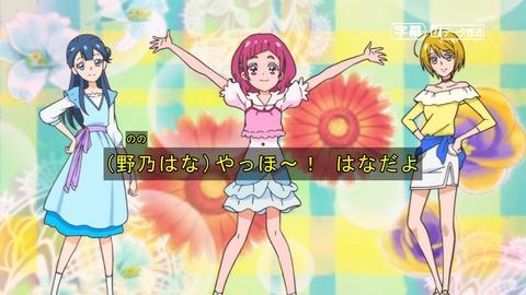 HUGっと プリキュア 14話 感想 1007