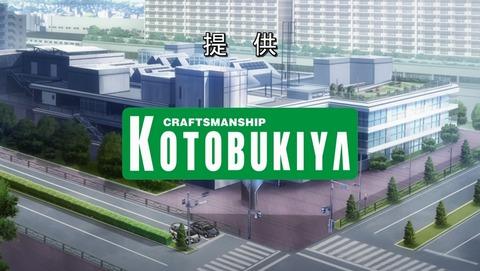 フレームアームズ・ガール 11話 感想 91