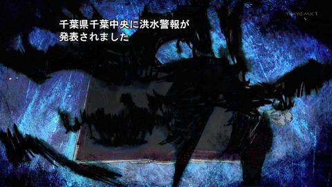 ヴァニタスの手記 1話 感想 61