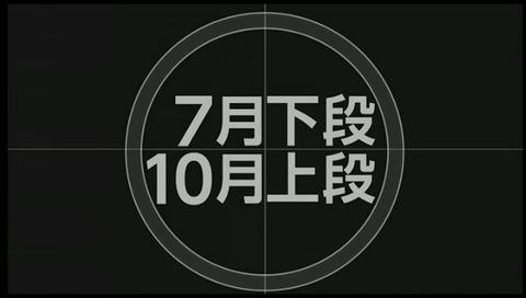 サイコパス 824