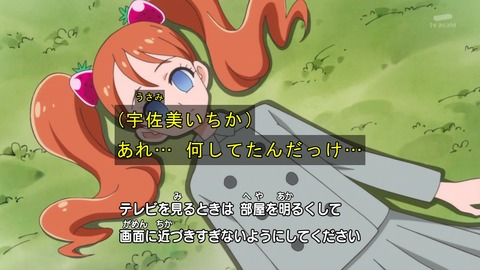 キラキラ プリキュアアラモード 47話 感想 760