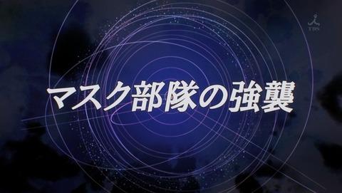 ガンダム Gのレコンギスタ 7話 感想 72
