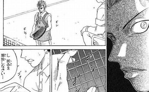 テニスの王子様 テニプリ 審判