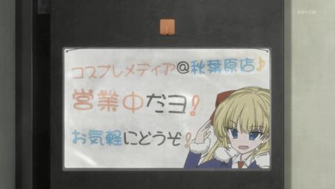 シュタインズ・ゲート ゼロ 11話 感想 74