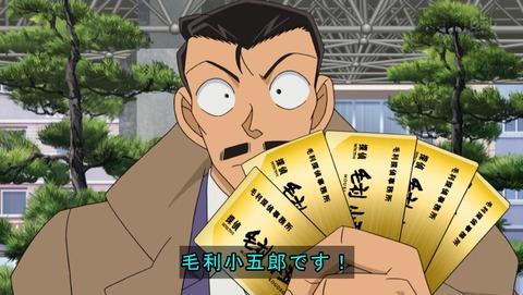 名探偵コナン 761話 感想 金沢 98