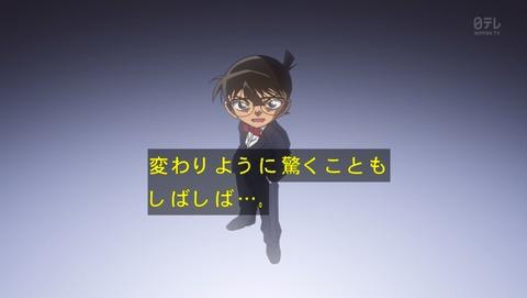 名探偵コナン 750話 感想 48