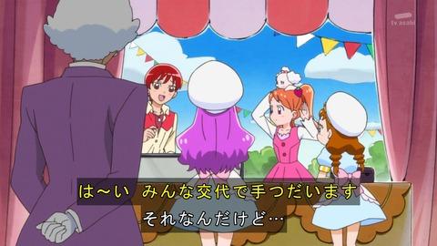 キラキラ プリキュアアラモード 36話 感想 2037