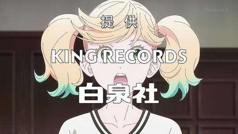 かげきしょうじょ!! 10話 感想 002