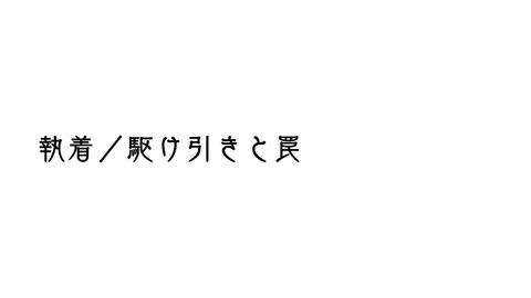 ancb05399