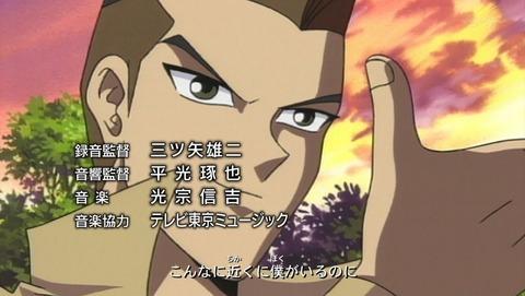 遊戯王DM  リマスター 3話 感想 216