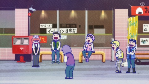 おそ松さん 3期 25話 最終回 感想