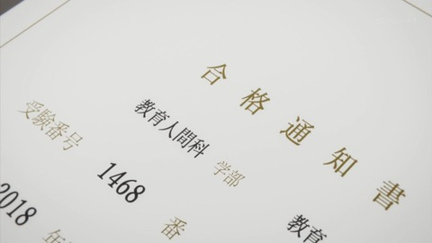 ancb04158