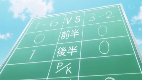 俺物語 12話 感想 81