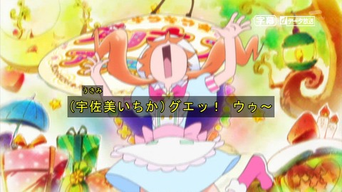 キラキラ プリキュアアラモード 18話 感想 145