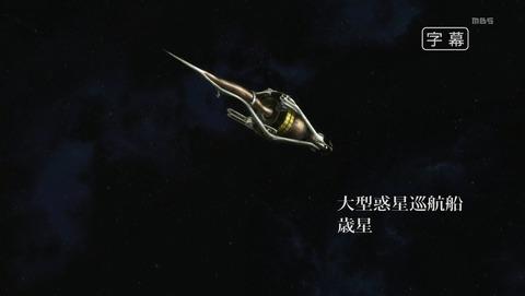 機動戦士ガンダム 鉄血のオルフェンズ 9話 感想 077