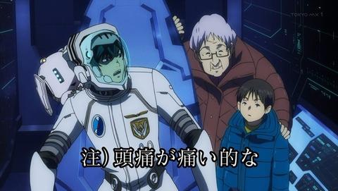 宇宙戦艦ティラミスⅡ(ツヴァイ) 5話 感想