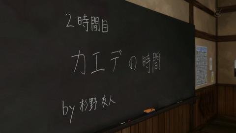 暗殺教室 2話 感想 1221