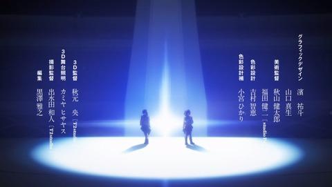 少女☆歌劇 レヴュースタァライト 1話 感想 03