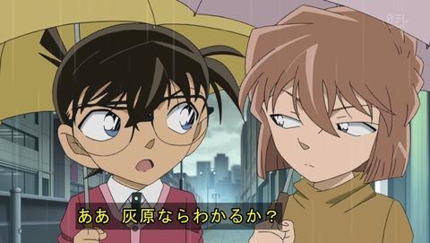名探偵コナン 763話 感想  8