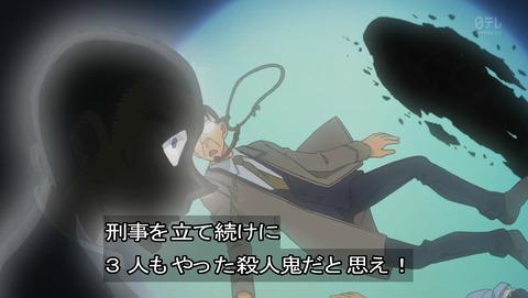 名探偵コナン 812話 感想 県警の黒い闇  26