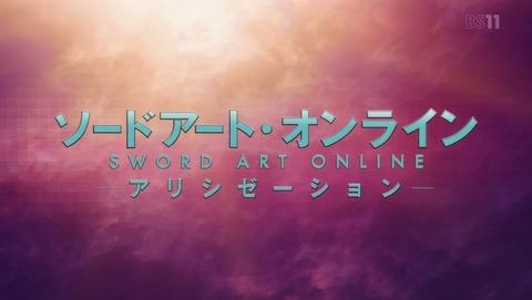 ソードアート・オンライン アリシゼーション 11話 感想 62