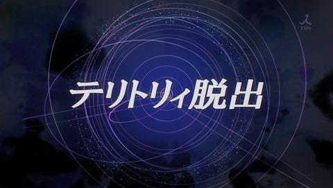 ガンダム Gのレコンギスタ 10話 感想 62