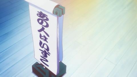 歌舞伎町シャーロック 14話 感想 051