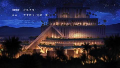 Fate/GrandOrder 1話 感想 001