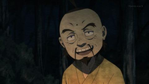アンゴルモア元寇合戦記 10話 感想 011