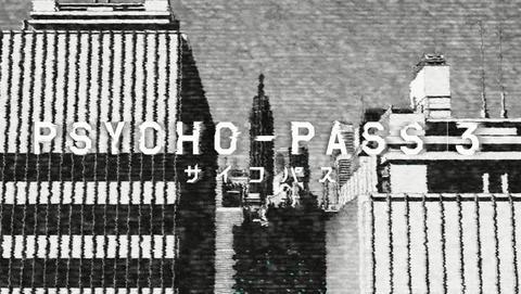PSYCHO-PASS 3期 7話 感想 85