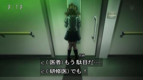 ゲゲゲの鬼太郎 第6期 48話 感想 026