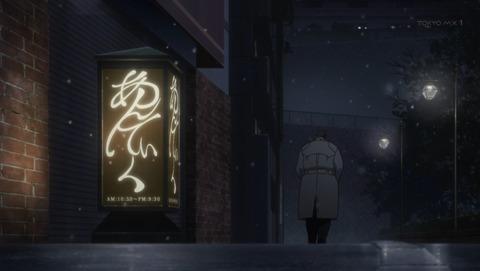 東京喰種 √A 8話 感想