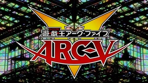 遊戯王ARC‐V 139話 感想 98