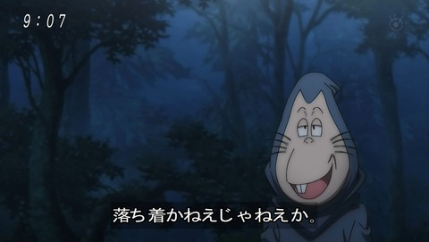 ゲゲゲの鬼太郎 第6期 42話 感想 006