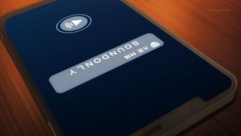 ancb002468