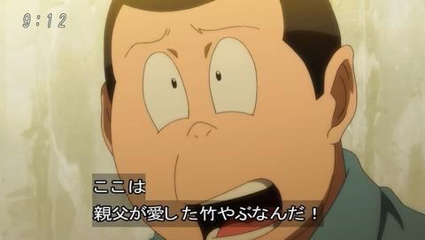 ゲゲゲの鬼太郎 第6期 45話 感想