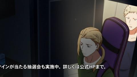 ギヴン 5話 感想 0089