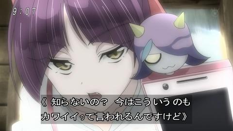 ゲゲゲの鬼太郎 第6期 31話 感想 006
