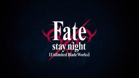 Fate stay night UBW 20話 感想 310