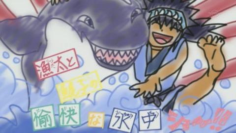 遊戯王 デュエルモンスターズ バトル・シティ編 18話 感想