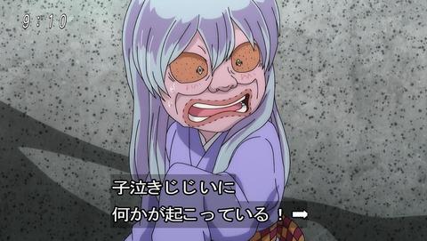 ゲゲゲの鬼太郎 第6期 72話 感想 019
