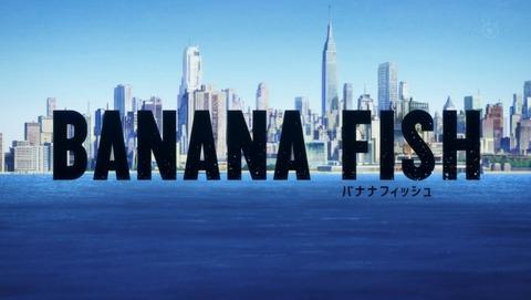 BANANA FISH 8話 感想 004