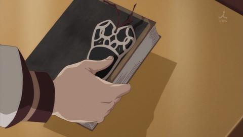 グリムノーツ The Animation 10話 感想 0129