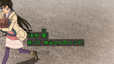 名探偵コナン 762話 感想 加賀温泉 54