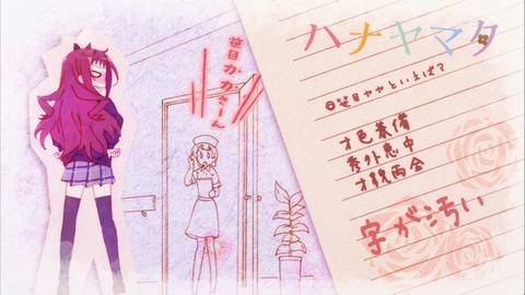 ハナヤマタ 2話 アイキャッチ B2