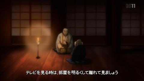 バジリスク 桜花忍法帖 8話 感想 45