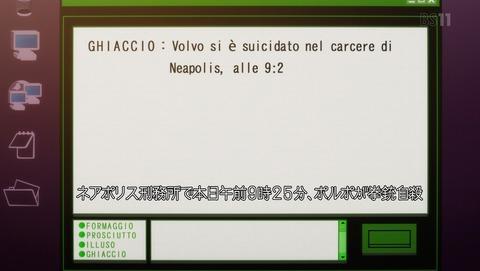 ANCB001485
